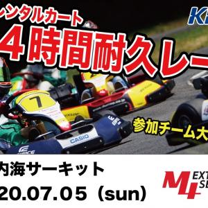 瀬戸内海M4