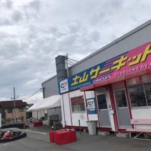G-7土山へ