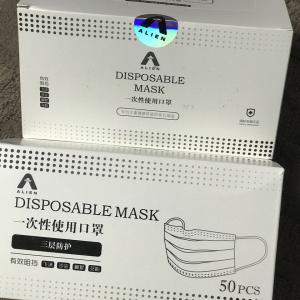 令和2年4月の月間発電実績と4月30日(木)の発電実績。新型コロナウイルス感染予防マスク。