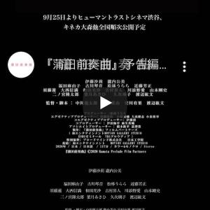 メズモロの商品が映画「蒲田前奏曲』で使われました!