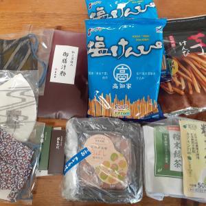 日本からのお茶菓子便、再び!