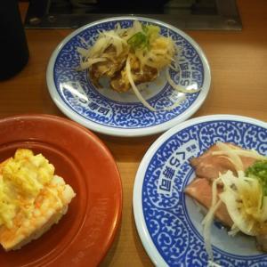 2月16日のランチ☀🍴はくら寿司で
