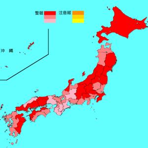 前略、インフルエンザ情報2018/2019より【13】