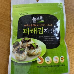 うちの韓国料理