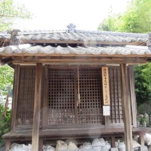 日坂宿を行く(7)相伝寺