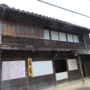 日坂宿を行く(8)萬屋