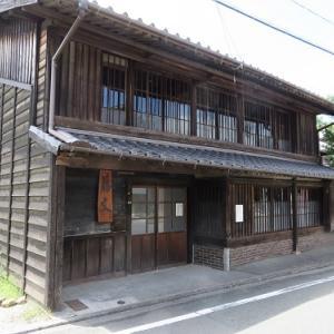 日坂宿を行く(9)藤文