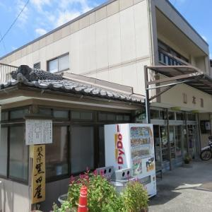 日坂宿を行く(12)脇本陣「黒田屋」跡