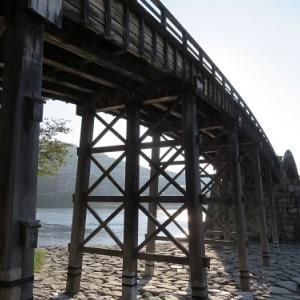 岩国の旅(3)錦帯橋 その参
