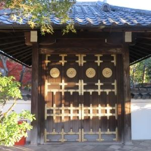 旧伏見城移築門「不明門(あけずのもん)」