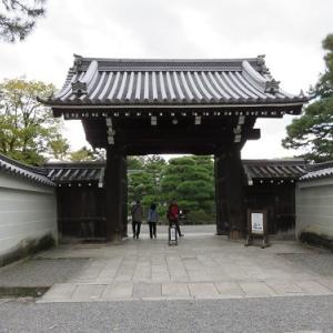 京都御苑を巡る(1)閑院宮邸跡
