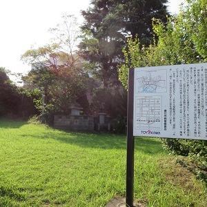 牛久保史跡巡り(2)牛久保城跡