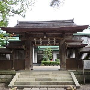 多賀大社(3)奥書院・名勝庭園