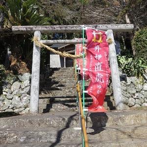 亀之丞の「青葉の笛」を所蔵する寺野六所神社