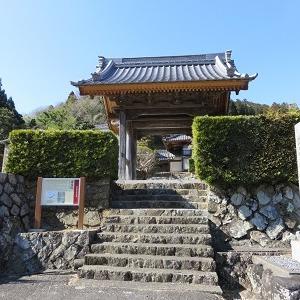 渋川「東光院」の井伊直親の墓