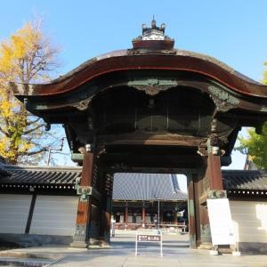 壮大な慶喜の定宿「東本願寺」