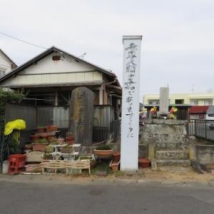水戸の旅(25)天狗党の家族が処刑された「赤沼牢屋敷跡」