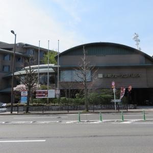 京の水戸藩邸跡