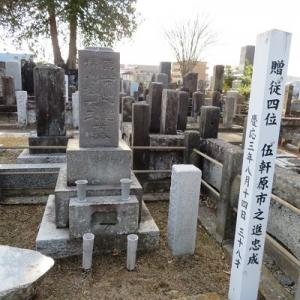 水戸の旅(26)常磐共有墓地 原市之進の墓