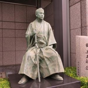 長州藩邸跡と渋沢栄一が見た桂小五郎