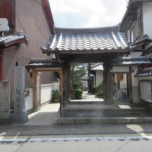 プレイバック「麒麟がくる」 樫原を訪ねて(4)明智光秀ゆかりの龍淵寺