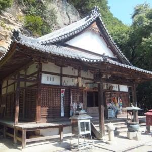 2019年9月・第71番・弥谷寺で、暑さとの闘い。