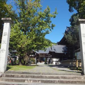 雪蹊寺から種間寺まで歩いてみよう。その1。