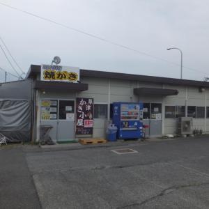 2020年3月・広島市西区草津港・草津かき小屋にて、かきづくしの昼食。