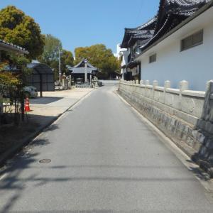 南光坊から泰山寺まで歩いてみよう。その1。