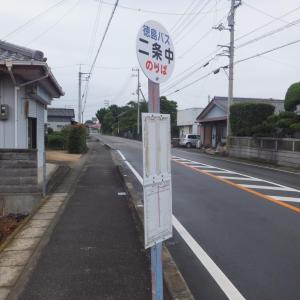 二条中バス停から法輪寺まで歩いてみよう。