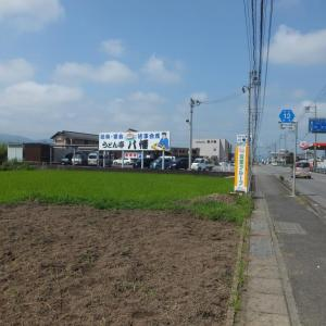 切幡寺からJR鴨島駅まで歩いてみよう。その2。