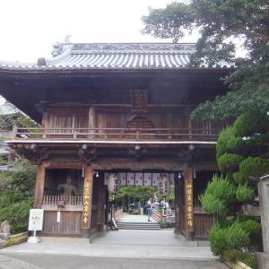 2020年9月・第1番霊山寺にて、呆気にとられた。