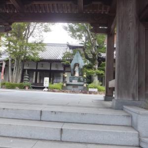 大日寺から常楽寺まで歩いてみよう。その1。