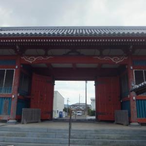 井戸寺から恩山寺まで歩いてみよう。その1。