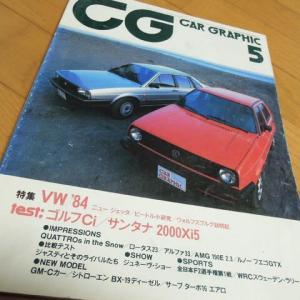 特集 VW'84