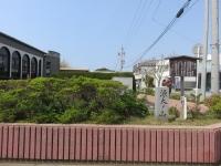 頼朝の愛した新居町(10)源太ノ山