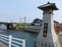 頼朝の愛した新居町(19)浜名橋から新居町駅へ