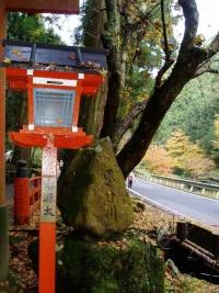 貴船神社(7)思ひ川