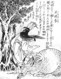 貴船神社(10)丑ノ刻詣と鉄輪伝説