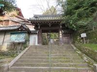 建礼門院徳子ゆかりの長楽寺(1)