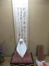 建礼門院徳子ゆかりの長楽寺(6)建礼門院徳子法尼尊像