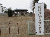 深谷の岡部六弥太忠澄の墓