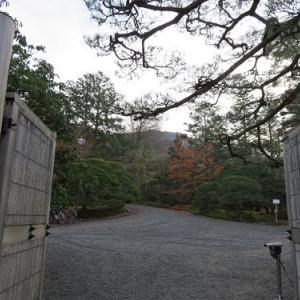 修学院離宮(1)下御茶屋 寿月観