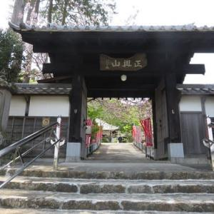 新居町の散策(5)本果寺(ほんがじ)