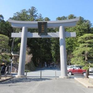 小國神社(1)ことまち横丁