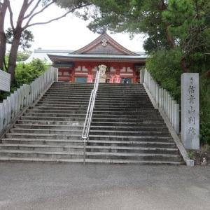 遠州信貴山別院(1)