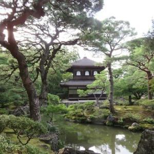 慈照寺(5)錦鏡池~庭園