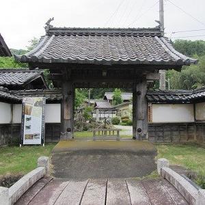 石田三成ゆかりの地(8)観音寺
