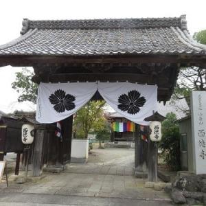 多賀町を巡る(6)西徳寺