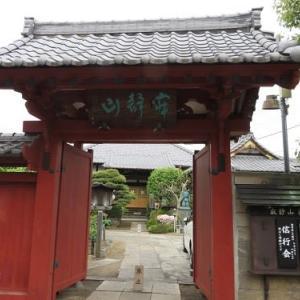 谷中めぐり(3)蓮華寺